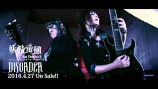 妖精帝國 / DISORDER - Music Video