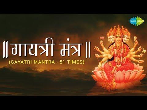 Xxx Mp4 Gayatri Mantra 108 Times गायत्री मंत्र 108 बार Popular Devotional Chant 3gp Sex
