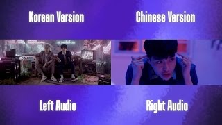 EXO - LOVE ME RIGHT (Korean Chinese MV Comparison)
