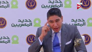 كل يوم - لقاء حصري مع أحمد أبو هشيمة للرد على الشائعات التي تعرض لها الفترة الأخيرة