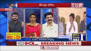 Character Artists Reveals Vakada Appa Rao Cheap Behaviour With Women | Mahaa News