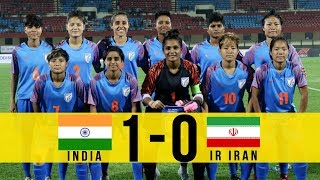 HIGHLIGHTS: INDIA 1-0 IRAN - Hero Women