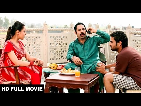 Xxx Mp4 BINNU DHILLON New Punjabi Comedy Film 2017 Latest Punjabi Comedy Movies Punjabi New Film 3gp Sex