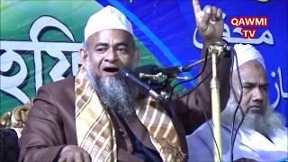 Forid Uddin Al Mubarak Feni Bangla Waz 2018 ইউটিউবে ঝড় উঠেছে