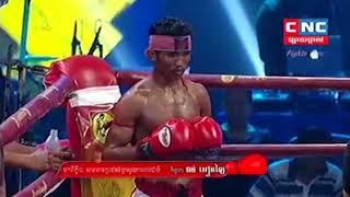 Thun Englai vs Bhanphet (Thai) CNC Khmer boxing 23/12/2018