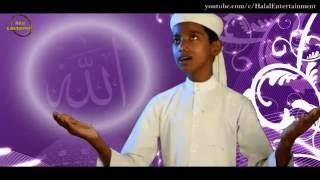 তোমার মত প্রিয় বন্ধু- Bangla Islamic song (Hamd 2016)