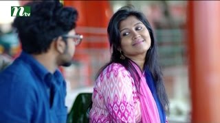 Bangla Natok Pagla Hawar Din l Nadia, Mili, Selim I Episode 07 l Drama & Telefilm