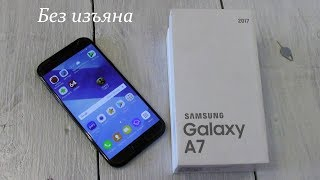 Samsung Galaxy A7 (2017) - без изъяна!