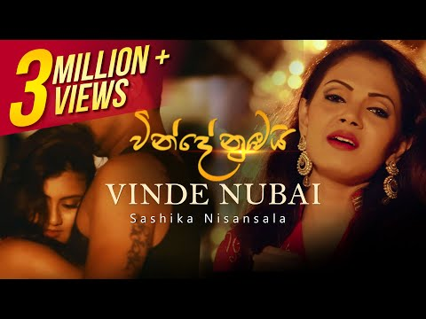 Xxx Mp4 Vinde Nubai Shashika Nisansala Official Music Video Sinhala Music VIdeo 3gp Sex