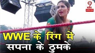जब WWE के रिंग में SAPNA CHOUDHARY ने अपने हॉट डांस से लगाई रिंग में आग | Sapna Dance