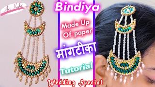 How to make maang tikka  out of paper | Muslims treditional Bindiya | hair accessories | Artkala 109