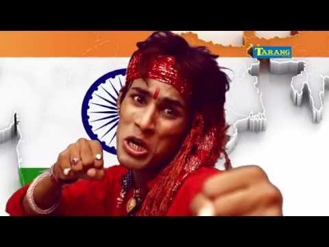 Xxx Mp4 HD हई भारत के बेटा ॥ KHESARI LAL 2 Bharat Ke Beta New Bhojpuri Song 3gp Sex