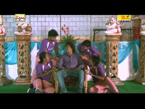 Naam Aasharam Dha Leti || नाम आसाराम ध लेती || Bhojpuri Hottest Songs