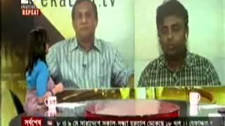 71  Tv...of  bangladash....
