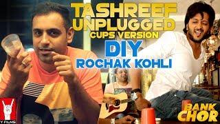 Tashreef Unplugged (Cups Version)   DIY with Rochak Kohli   Bank Chor