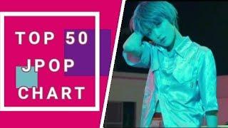 Top 50 JPOP songs chart (June 2017) Week 1