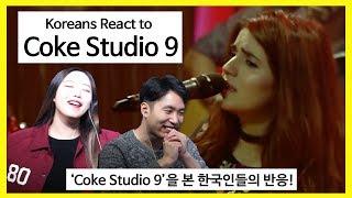 """Koreans React to """"Coke Studio Season 9"""" [ASHanguk]"""