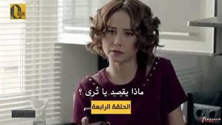 مسلسل الرحمة الحلقة 4 مترجم للعربية القسم 1