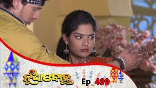 Nua Bohu | Full Ep 499 | 18th Feb 2019 | Odia Serial - TarangTV