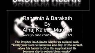 Tamil Bayan Alhaj Kaleel Maulavi Rahmath & Barakath