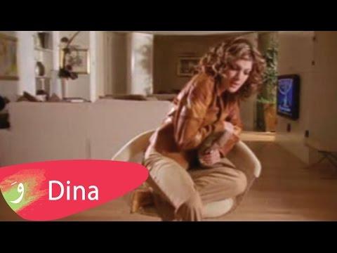 Xxx Mp4 Dina Hayek Sehr El Gharam Official Clip 3gp Sex