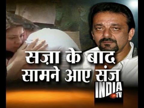 Sanjay Dutt gets emotional during press conference