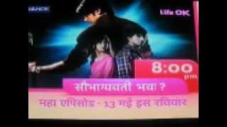 dsddsb new promo13th may maha episode