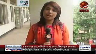HSC Exam 2017 !!!  hsc result 2017 bd !! letest hsc result news 2017 !!