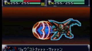 Super Robot Taisen 4 (SNES) - Final Fight (Good Ending)