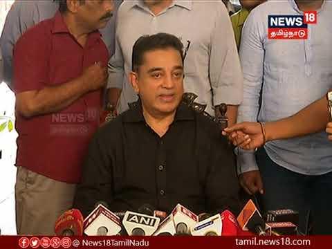 Actor Kamal Haasan on Cauvery Verdict    News18 Tamil Nadu