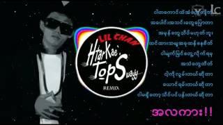 ထားခဲ႕ေတာ့ေဆြး Lyric video Lil Chan ft Ju Ju remix by Lil Chan