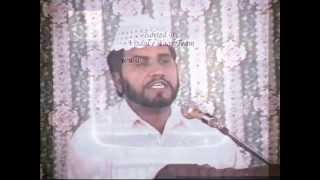 Emotional Quran Recitation( Qari Syed Sadaqat Ali)By Visaal