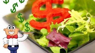 تعرف على الأطعمة الأغلى سعراً في العالم