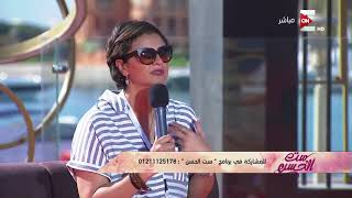 ست الحسن - فكرة وقصة فيلم الشيخ جاكسون .. علا الشافعي
