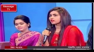 Celebrity Magazine show - With Bijori Barkatullah  & Shahriar Nazim Joy.Message TV