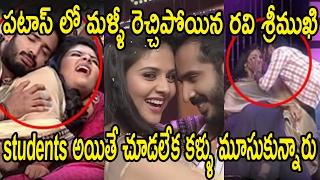 Ravi & Srimukhi Again Did Shocking Things In latest Patas Show : Ravi & Sreemukhi Moments In Patas