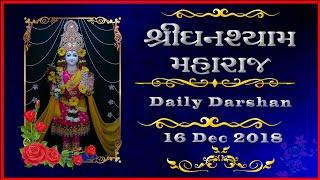 Ghanshyam Maharaj | Daily Darshan | 16 Dec 2018 | Karelibaug, Vadodara