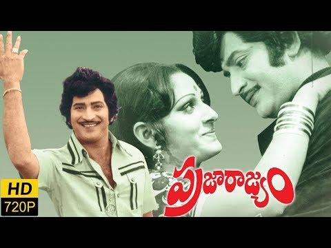 Xxx Mp4 Praja Rajyam Telugu Full Length Movie Krishna Jayapradha 3gp Sex