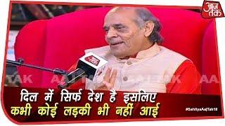 साहित्य आजतक: कविताओं की धार से हरिओम पंवार ने सरकार पर साधा निशाना |  #SahityaAajTak18