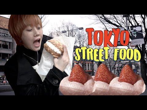 Xxx Mp4 TOKYO STREET FOOD 03 3gp Sex