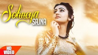 Sohneya Sajna (Cover Song) | Simran | Punjabi Cover Songs | Speed Records