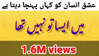 Funny interview with charsi at karachi