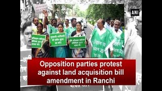 Opposition parties protest against land acquisition bill amendment in Ranchi  - #Jharkhand News