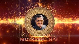 Legend Muthappa Rai Official Song    ಜಯ ಕರ್ನಾಟಕದ ಹೆಮ್ಮೆಯ ಪುತ್ರ   