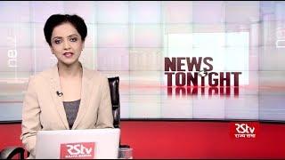 English News Bulletin – Aug 14, 2018 (9 pm)