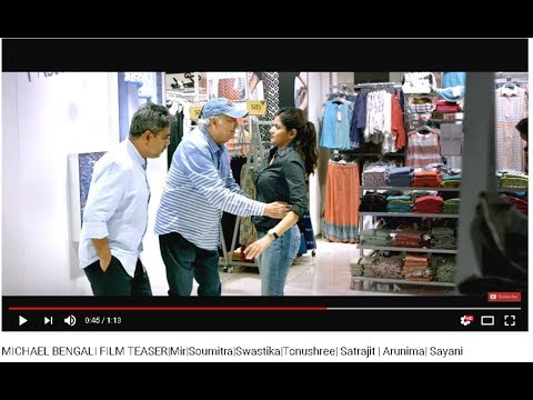 Xxx Mp4 MICHAEL BENGALI FILM TEASER Mir Soumitra Swastika Tonushree Satrajit Arunima Sayani 3gp Sex