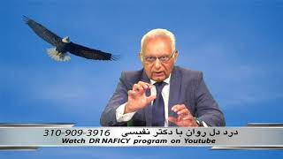 Dr Naficy ep 310 Psychiatric problem in some people who seek cosmetic procedure اعتیاد جراحی زیبایی