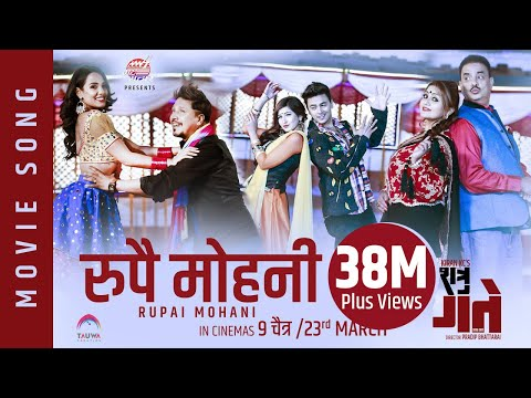 Xxx Mp4 New Nepali Movie Shatru Gate Song Rupai Mohani Dipak Deepa Hari Bansha Madan Krishna 3gp Sex