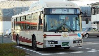 名古屋市交通局 NKN-3 栄~笠寺駅
