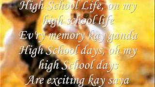 High school life by Sharon Cuneta(w/ LYRICS)